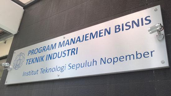 Manajemen Bisnis ITS